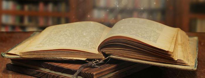 список художественной литературы