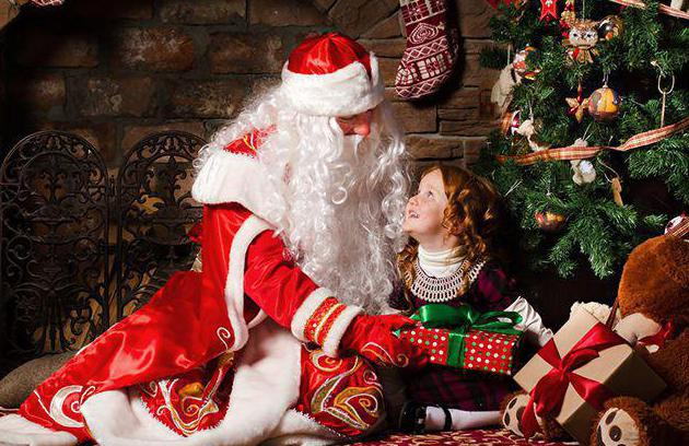 Where did Santa Claus and Snow Maiden come from?