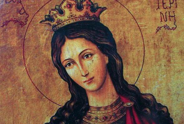 prayer to the Great Martyr Catherine