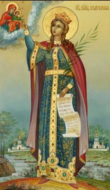 St. Catherine the Great Martyr in what helps the prayer