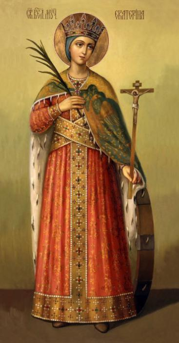 Catherine the Great Martyr prayer for health