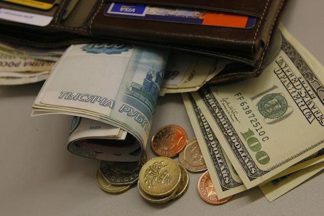 хотя в каком банке лучше менять рубли на доллары Камерон
