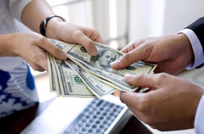 в каком банке легче взять кредит наличными с плохой кредитной