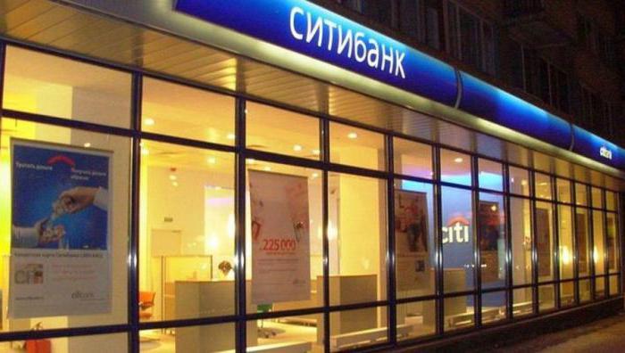 Какой банк даст кредит историю