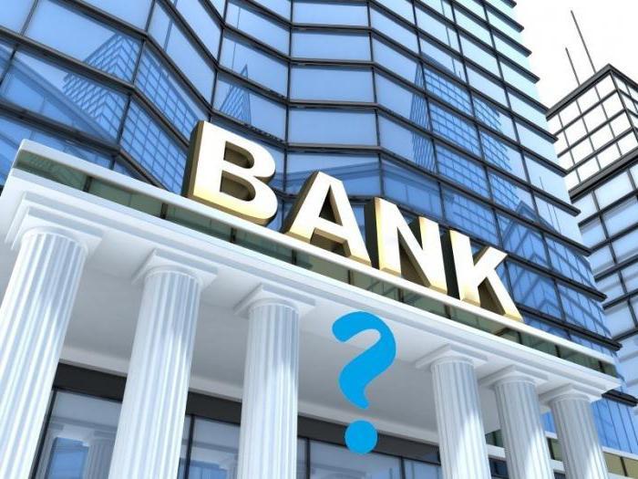 banks interest on deposits