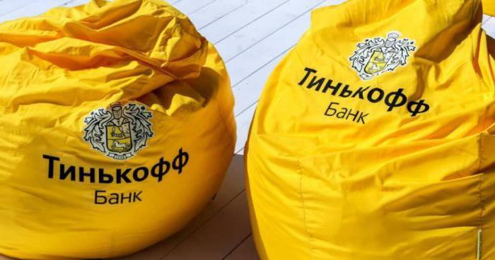 тинькофф банк отзывы должников форум реквизиты компании шаблон