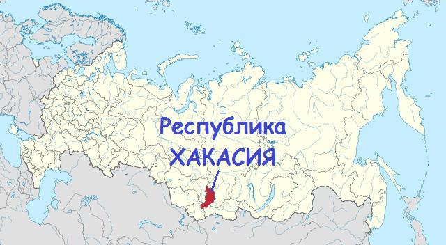 Abakan city where it is located