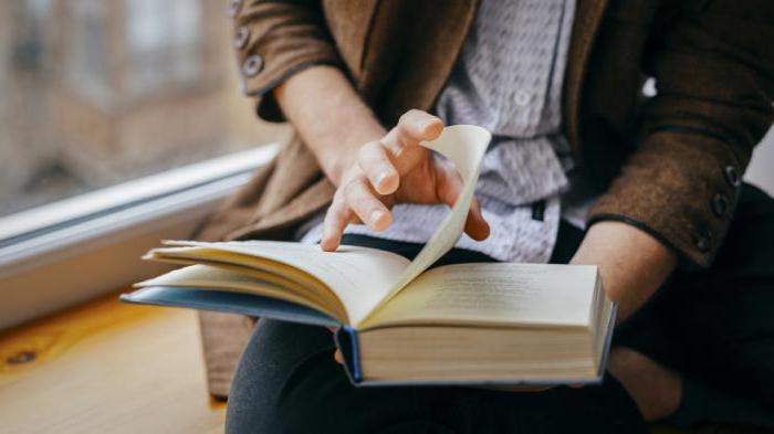саморазвитие прочитай книги