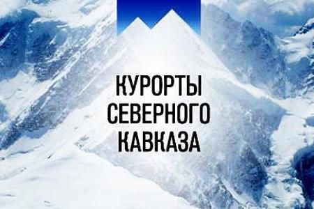 resorts of the North Caucasus
