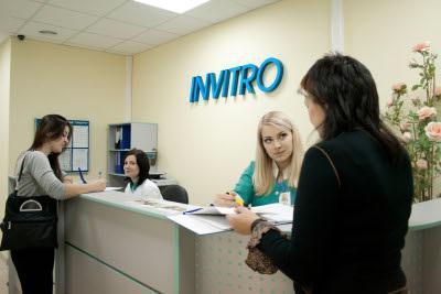 work in invitro staff reviews