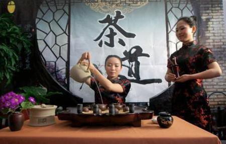 Chinese tea ceremony description