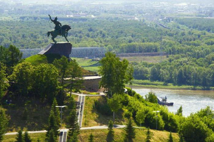 October 11th is a holiday in Bashkiria