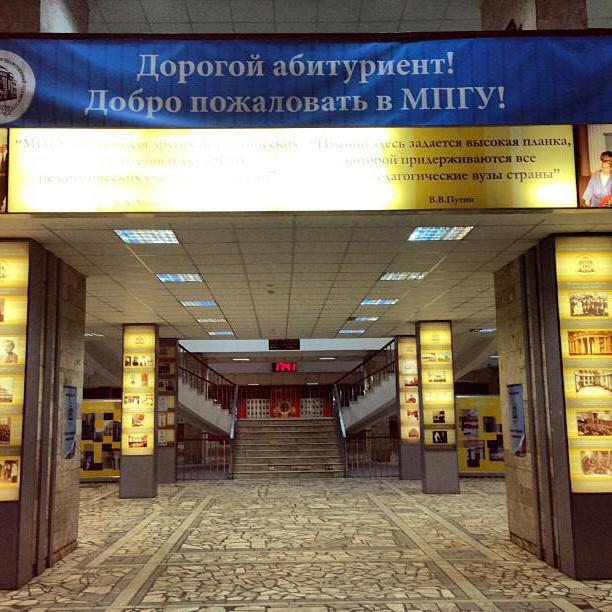 MPGU Moscow reviews