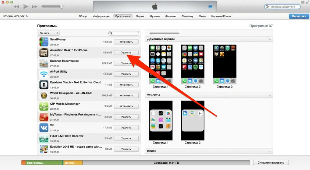 How to remove deleted apps from iphone