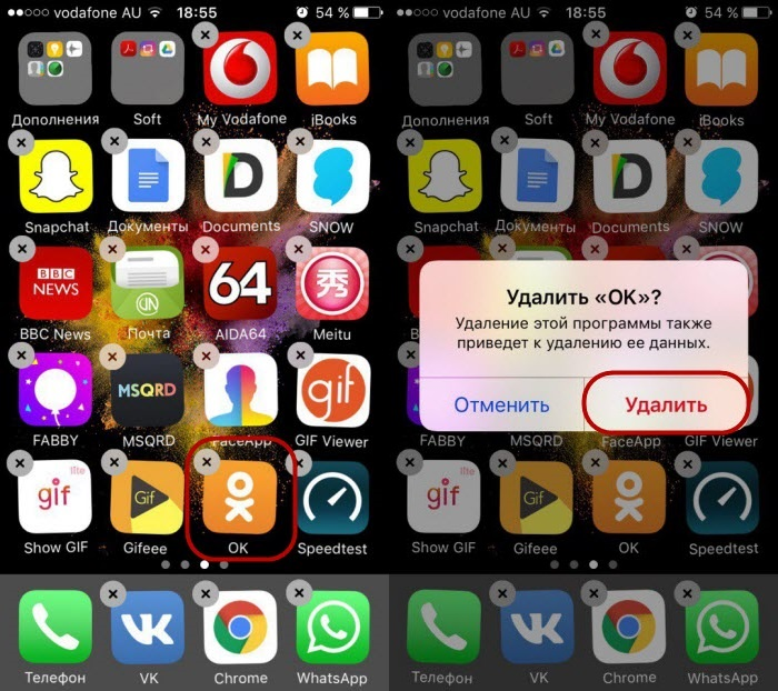 How to remove the application from iphone