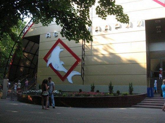 Rostov Dolphinarium prices address