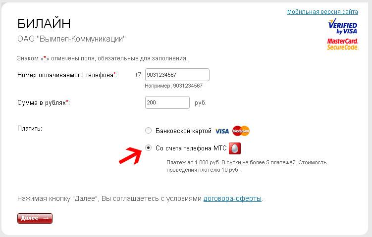 Локо банк онлайн счет