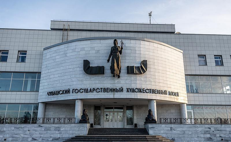 Музей Чебоксары