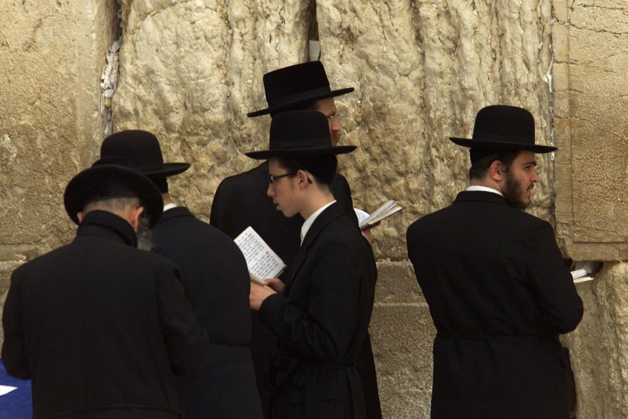 what is religion in jews in israel