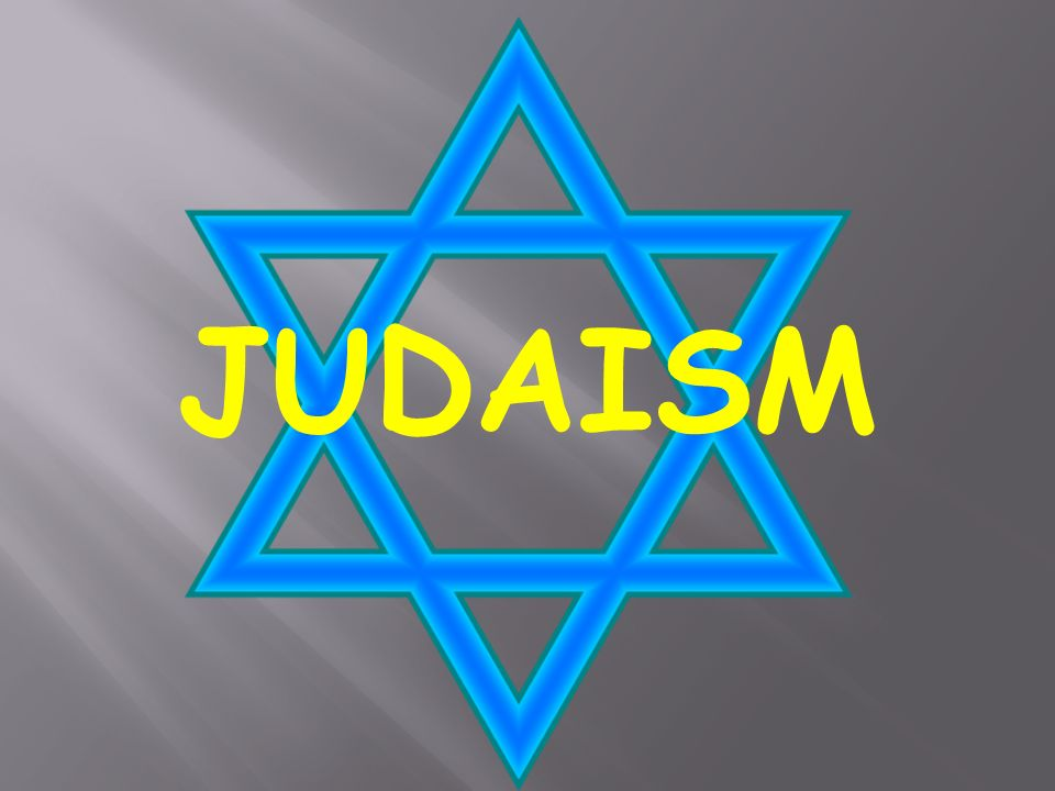 what religion is Israel