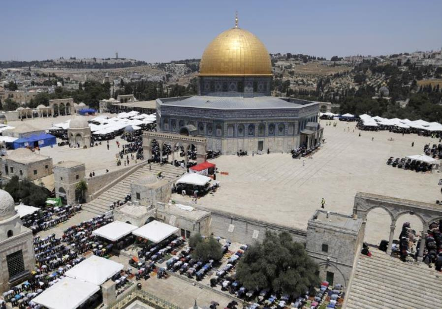 what religion is in israel