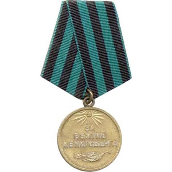 """medal """"for taking königsberg"""""""