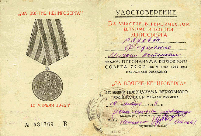 awarded medals