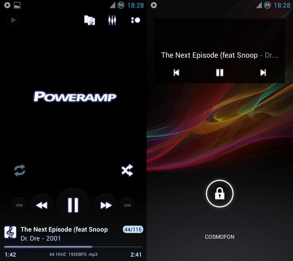 PowerAmp меню