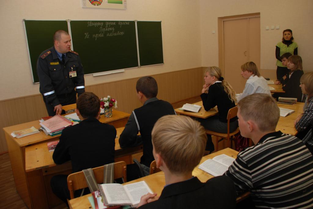 учет в детской комнате милиции