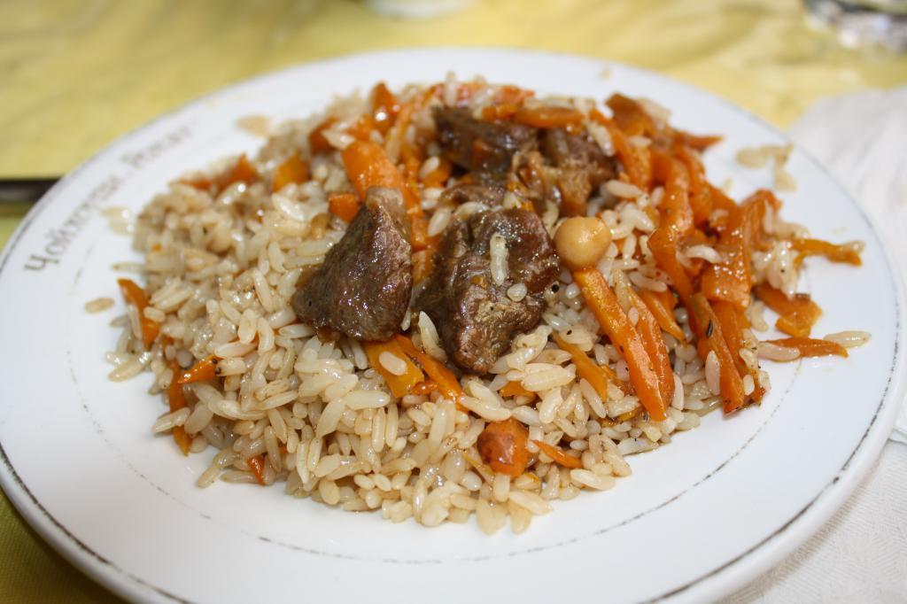 recipe for Tajik pilaf with chicken