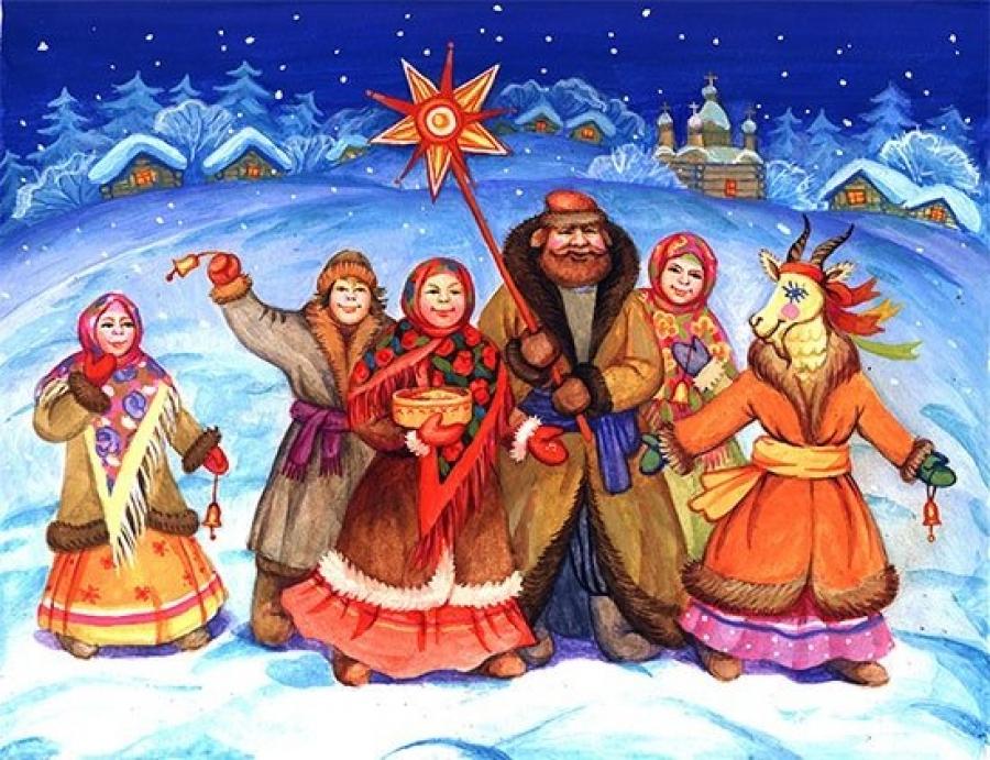 Святки на Руси