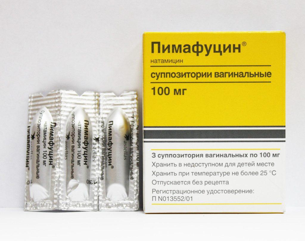Свечи Пимафуцин: инструкция по применению
