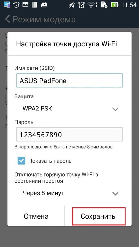 Wireless network password