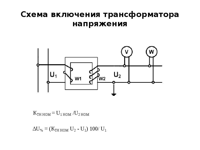 Transformer connection circuit