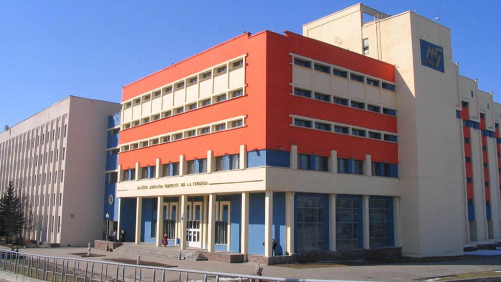 History of Mogilev State University