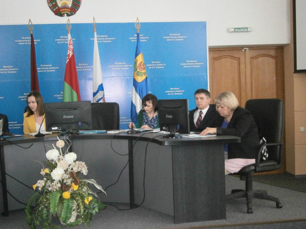 Educational activities of MSU Kuleshov in Belarus