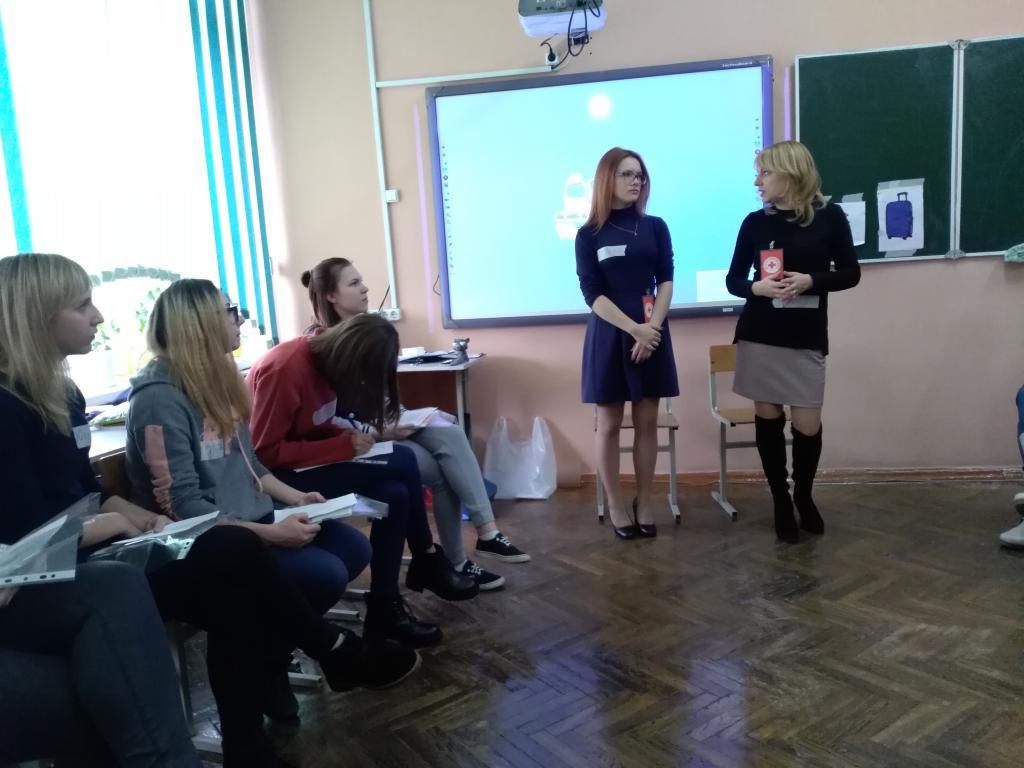 College of Moscow State University Kuleshov