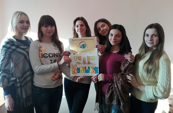MSU students Kuleshov