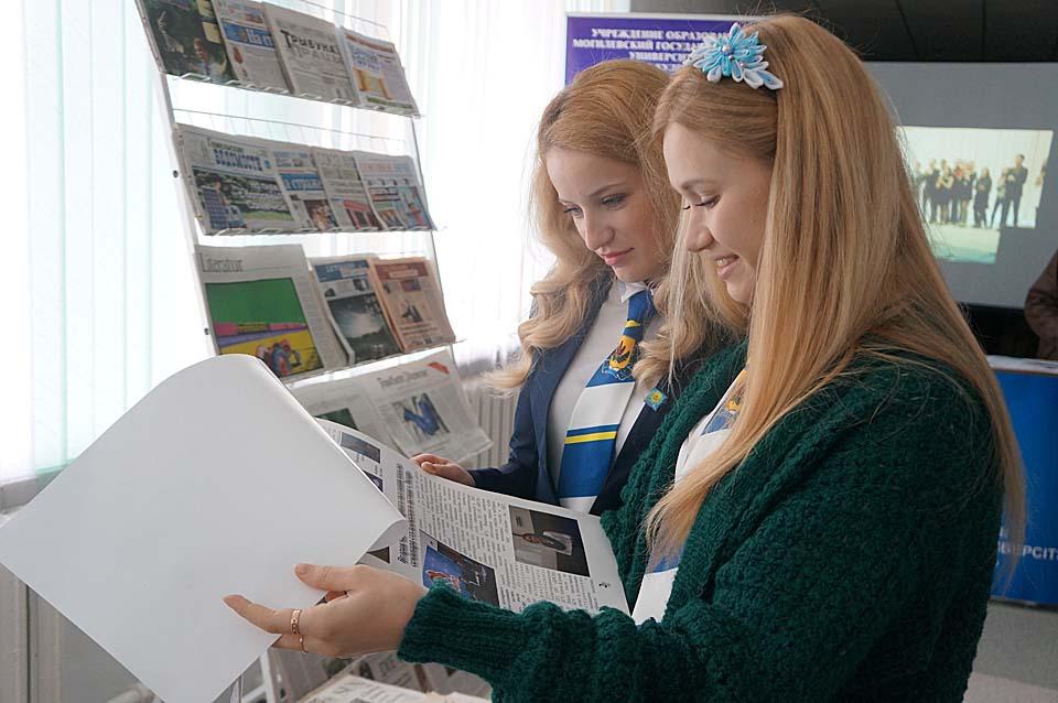 International activities of Moscow State University Kuleshov
