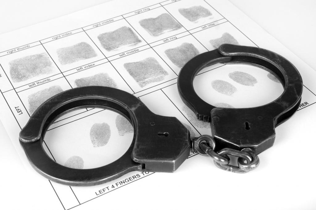 Преступление и наказание.