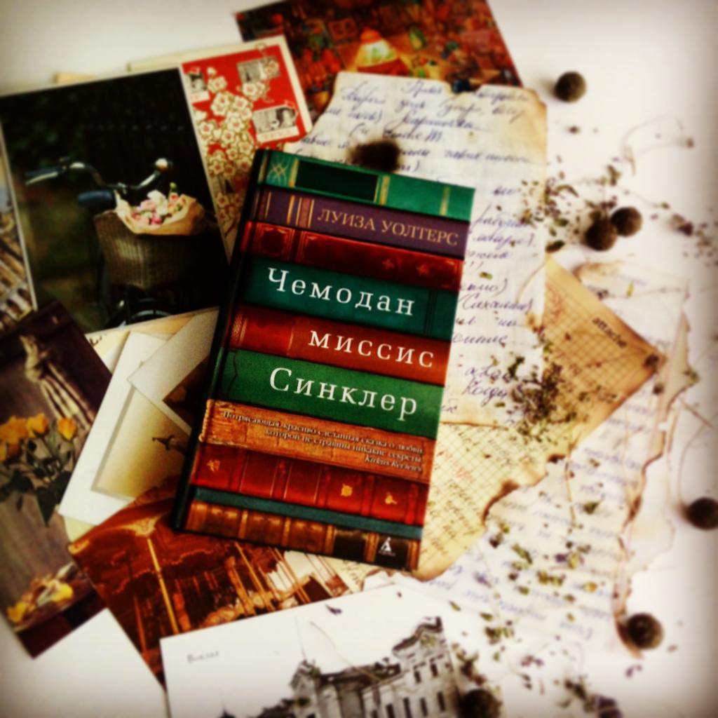 Книги о любви, которые читаются на одном дыхании: современные и классика