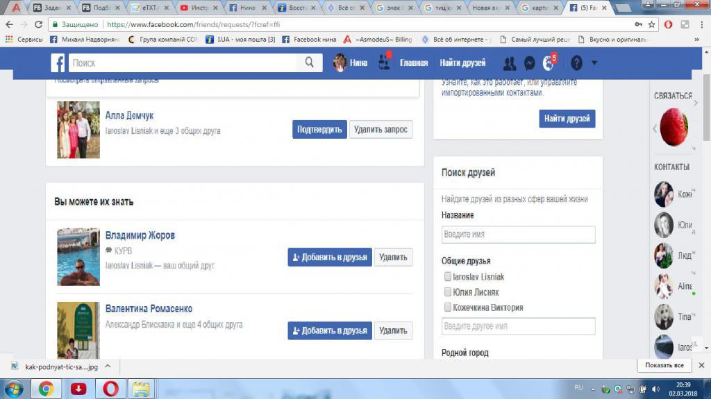 Search social network