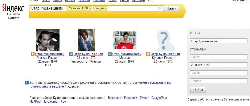 search for people through Yandex