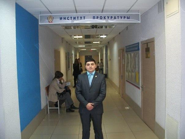 Institute of Justice USLA