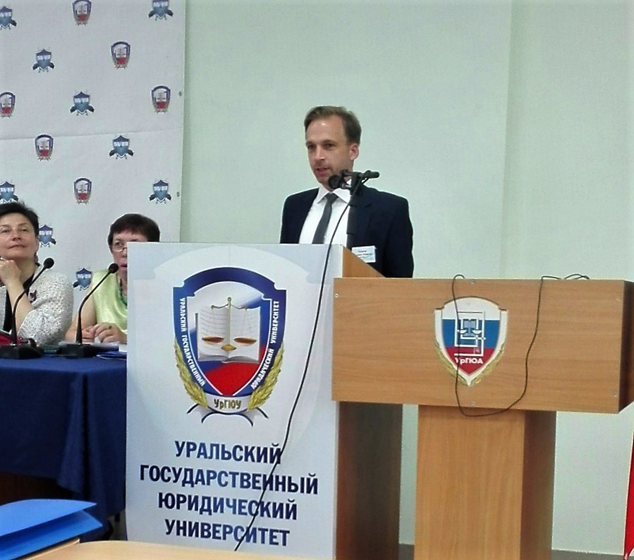 Passing score in the Ural Law Academy