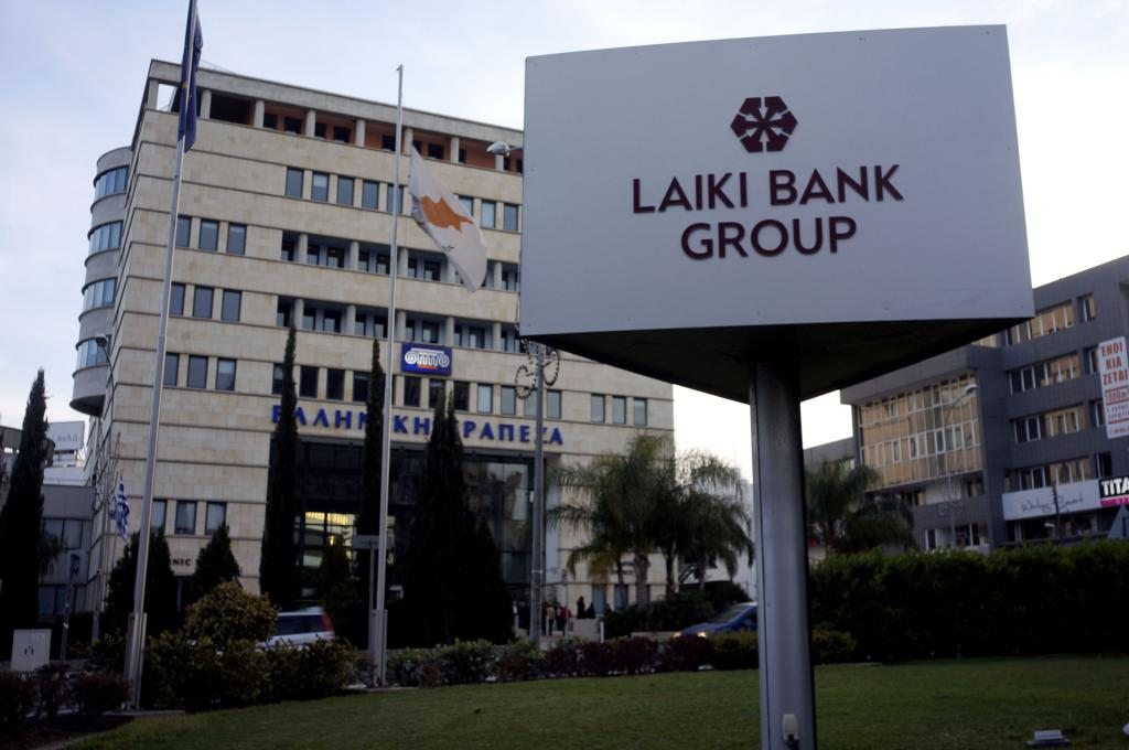 Банк Кипра Laiki