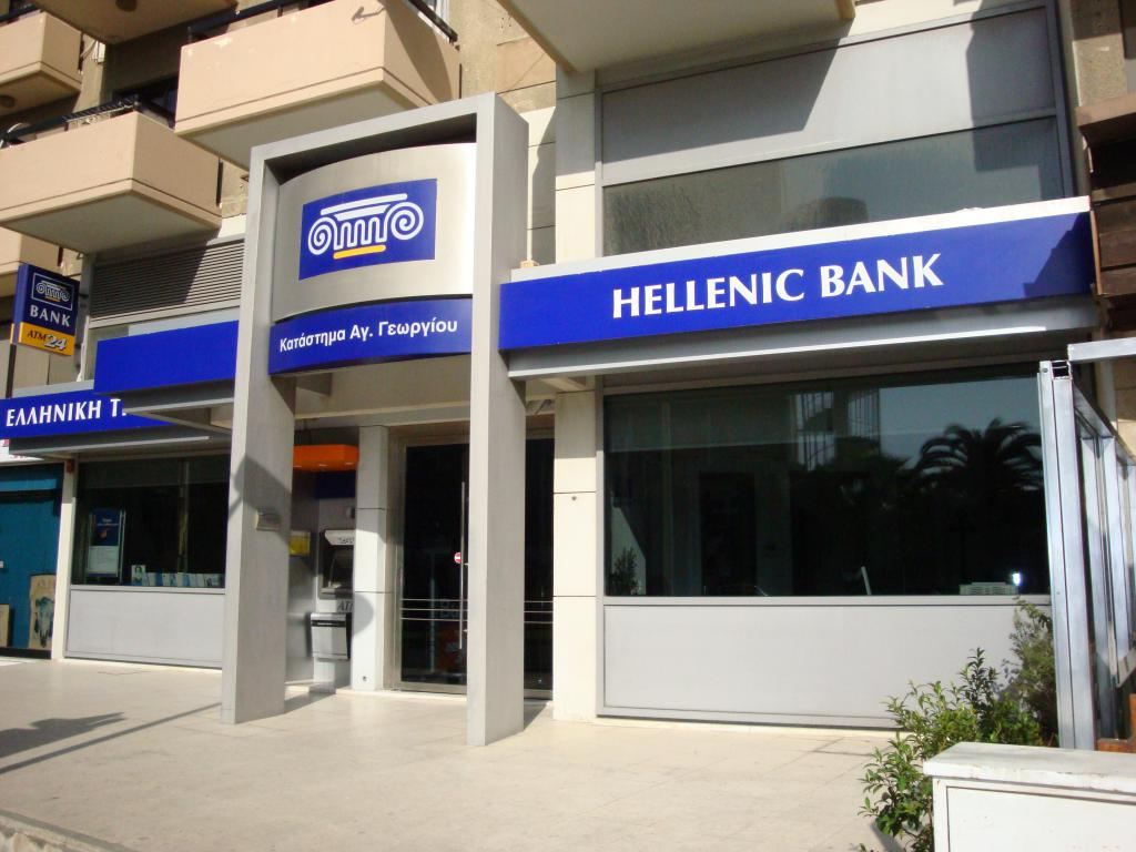 Банк Кипра Hellenic