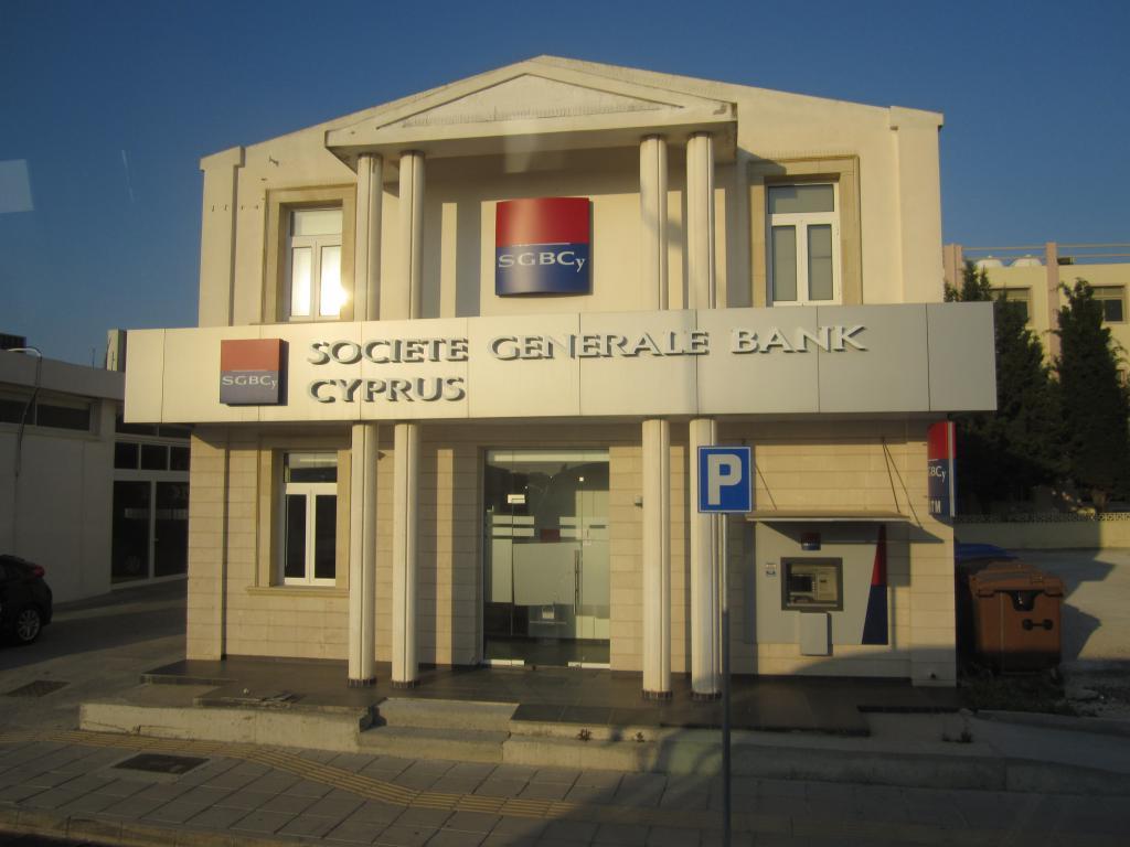 Отделение банка на Кипре