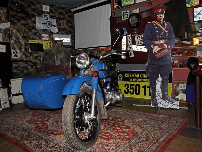 auto theft museum