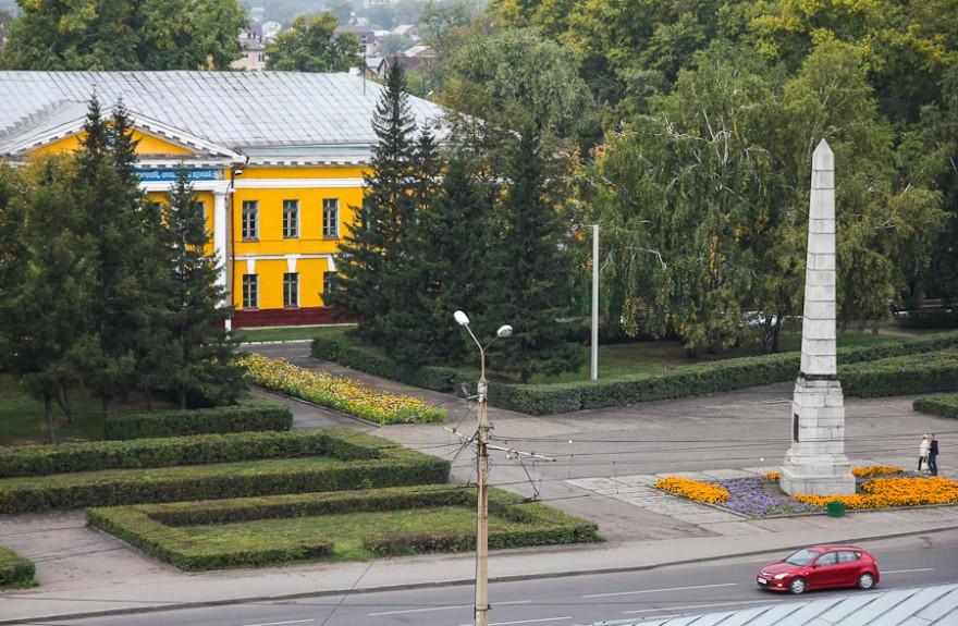 Demidov Square